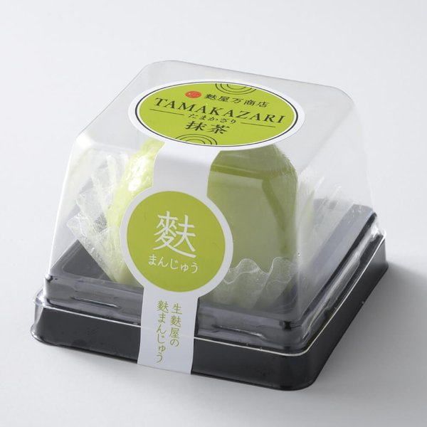 たまかざり単品「まっちゃ」つるんともっちもち 生麩屋の麩まんじゅう|fuyamanshop|02
