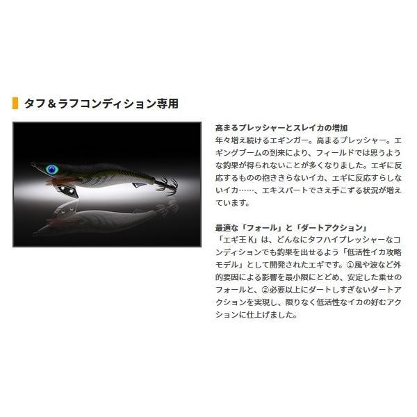 ヤマシタ エギ王 K 3号 007 ブルーポーション|fws-alpha|03
