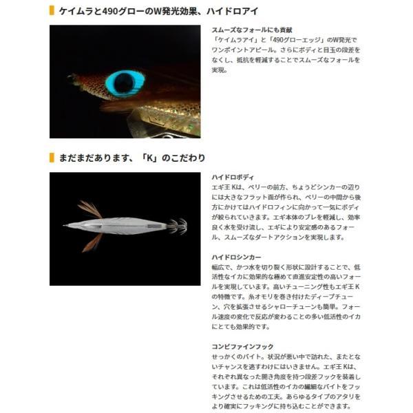 ヤマシタ エギ王 K 3号 007 ブルーポーション|fws-alpha|05