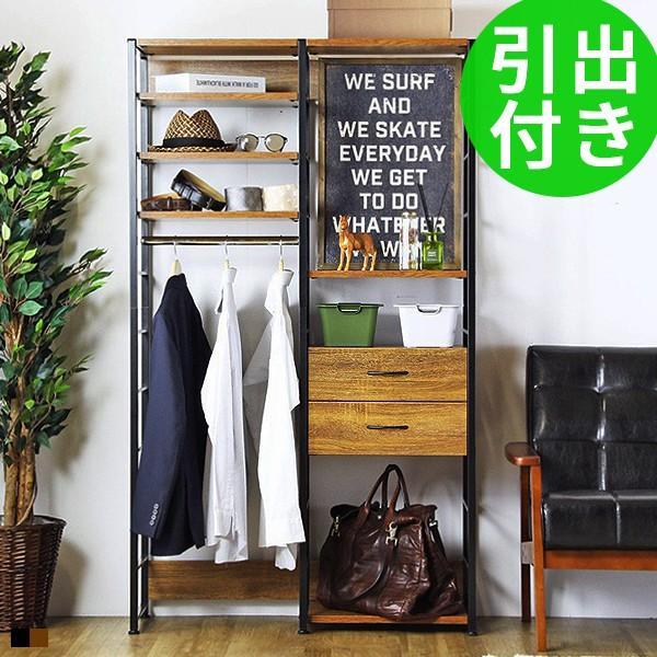 ハンガーラック おしゃれ スリム 木製 収納 引き出し 頑丈 洋服 収納 ラック 洋服ハンガーラック|g-balance