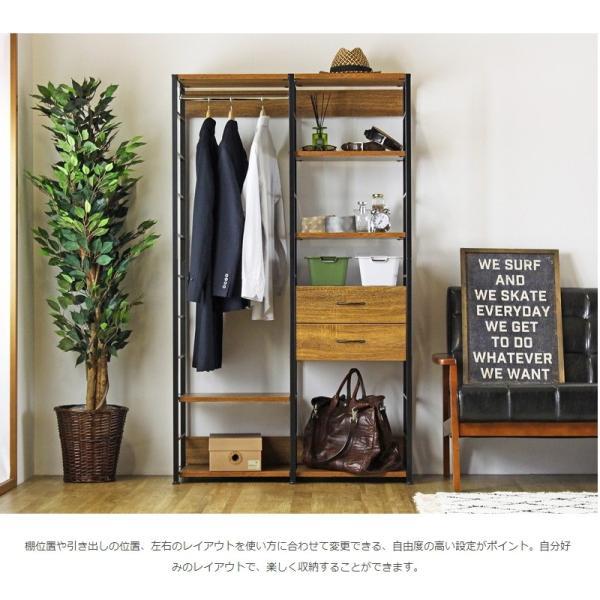 ハンガーラック おしゃれ スリム 木製 収納 引き出し 頑丈 洋服 収納 ラック 洋服ハンガーラック|g-balance|03