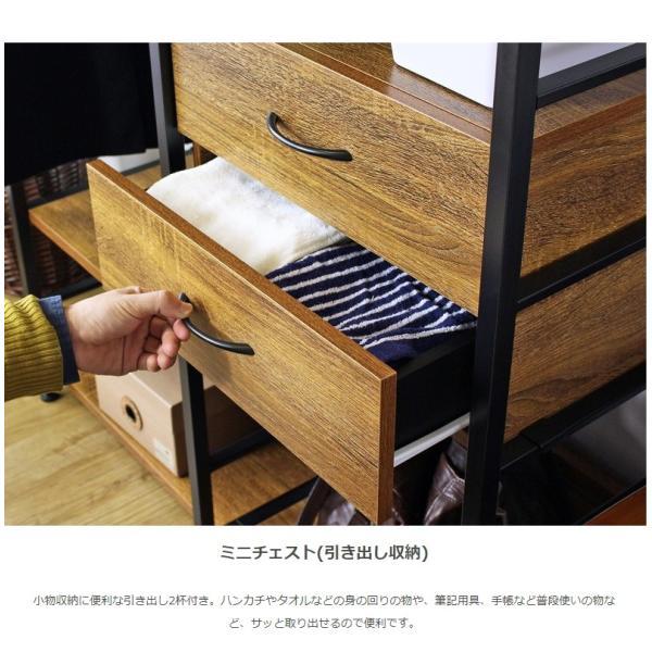 ハンガーラック おしゃれ スリム 木製 収納 引き出し 頑丈 洋服 収納 ラック 洋服ハンガーラック|g-balance|07