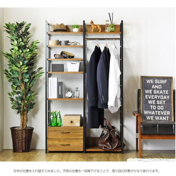 ハンガーラック おしゃれ スリム 木製 収納 引き出し 頑丈 洋服 収納 ラック 洋服ハンガーラック|g-balance|10