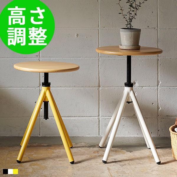 サイドテーブルおしゃれ北欧木製丸丸型丸テーブルベッドサイドテーブル白黒黄色