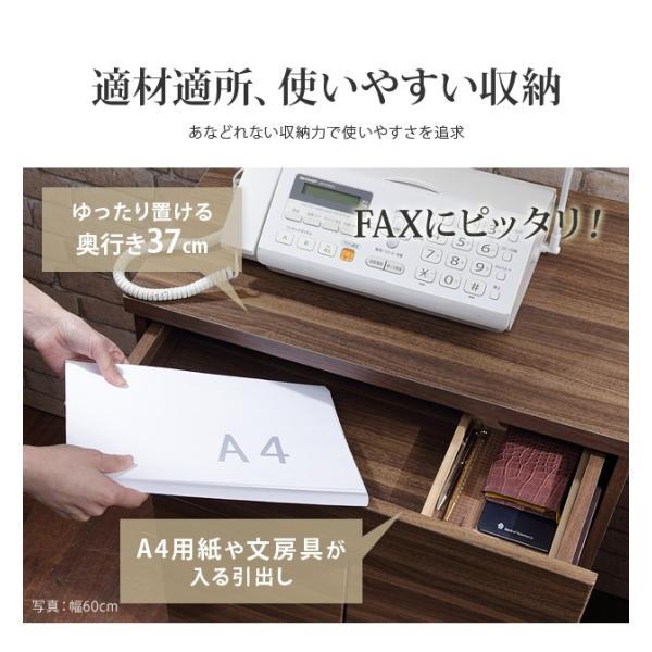 電話台 おしゃれ オフィス ルーター収納 fax台 スリム 収納 アイデア 北欧 薄型 モダン シンプル|g-balance|05