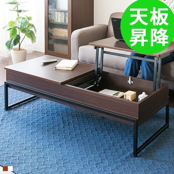 テーブル ローテーブル おしゃれ 収納 幅120cm 高さ調整可能 白 ホワイト 木製 アイアン脚 昇降式テーブル リビングテーブル