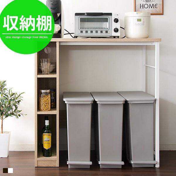 キッチンカウンター おしゃれ 北欧 間仕切り 背面化粧 両面 木製 キッチン 収納 作業台 高さ100cm ナチュラル