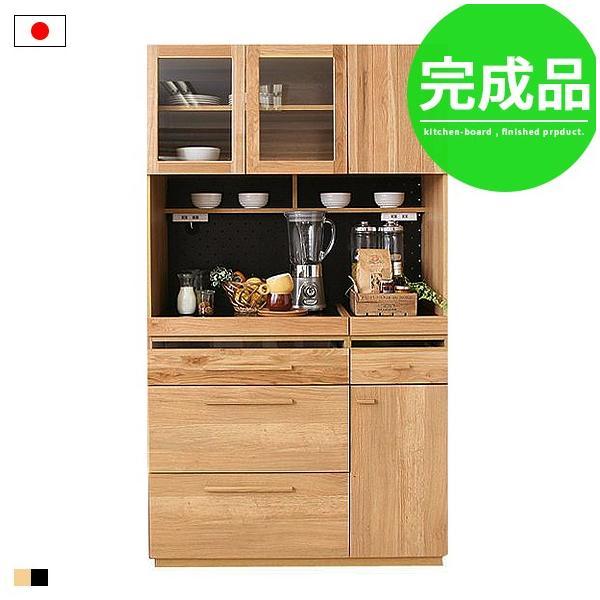 RoomClip商品情報 - 食器棚 完成品 レンジ台 おしゃれ キッチン 収納 棚 北欧 ナチュラル レンジボード 木製 無垢