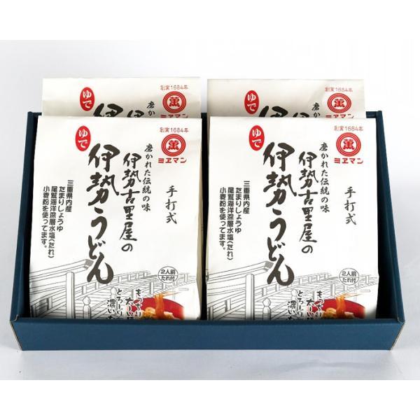 ミエマン醤油 西村商店の伊勢うどん (8食入) g-call 04
