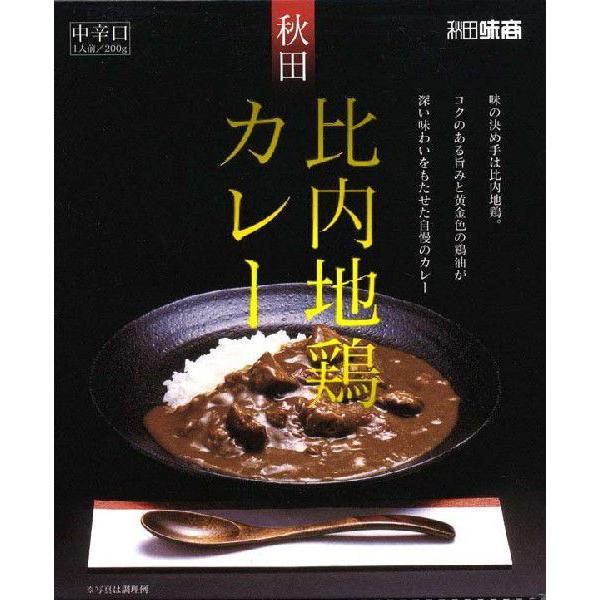 日本三大美味鶏「比内地鶏カレー」(中辛口)