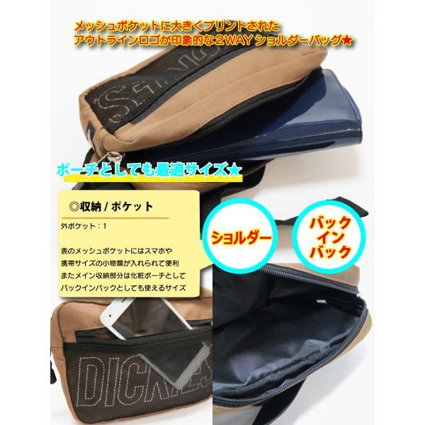 ディッキーズ ショルダーバック Dickies BAG ボディバッグ ウエストバッグ ウエストポーチ ショルダー カバン バッグ 斜め掛け 軽量 コンパクト メンズ