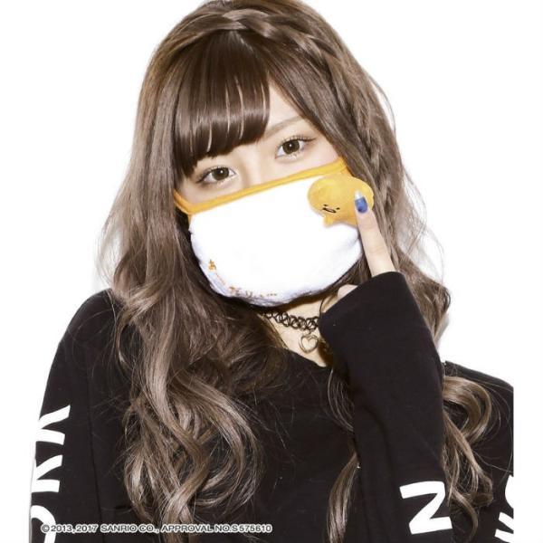 ぐでたまコラボ マスク[GNT0229]渋谷 花粉症 フェイスマスク 風邪予防 自撮り ますく サンリオ ぐでたま|g-field