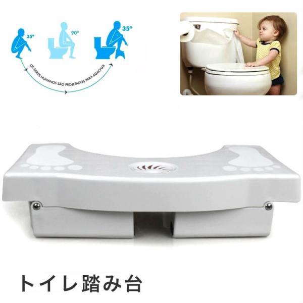 トイレの踏み台 トイレの練習 折り畳み式 収納 初めてのトイレ トレーニング 大人 和式 様式 補助 お子様 子供