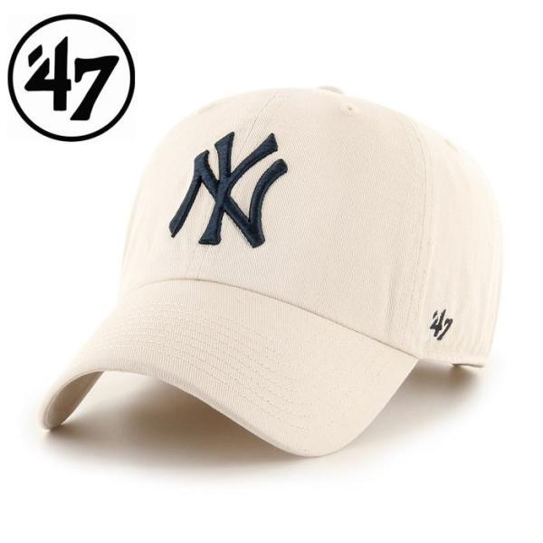 Yankees'47 CLEAN UP Bone 47 フォーティーセブン メンズ レディース 野球 メジャー ヤンキース メジャーリーグ 帽子 プレゼントニューヨーク