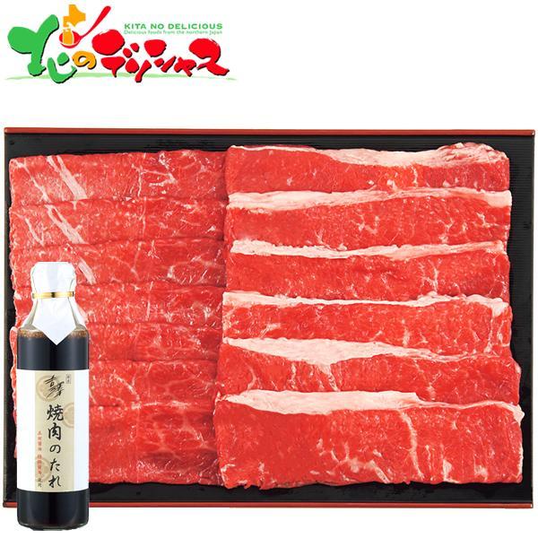 銀座吉澤 松阪牛うすぎり焼肉セット ギフト 贈り物 贈答 お祝い お礼 お返し プレゼント 内祝い 肉 焼肉 焼き肉 グルメ おすすめ 北海道 送料無料 お取り寄せ