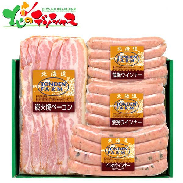 北海道 トンデンファーム バラエティセット TF-3YS 2021 お歳暮 ギフト 贈り物 お祝 お礼 お返し プレゼント 肉 ハム グルメ 送料無料 お取り寄せ