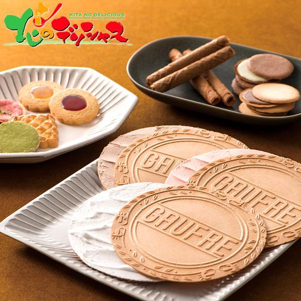 神戸風月堂 ゴーフルセット AG30A 2021 お歳暮 ギフト 贈り物 お祝 お礼 お返し プレゼント 洋菓子 菓子 焼き菓子 スイーツ 北海道 送料無料 お取り寄せ