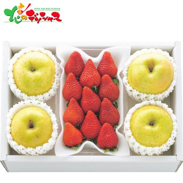季節のイチゴと王林りんご 2021 冬ギフト お歳暮 お年賀 ギフト 贈り物 お礼 お返し 果物 フルーツ りんご いちご 旬 季節 詰め合わせ 送料無料 お取り寄せ