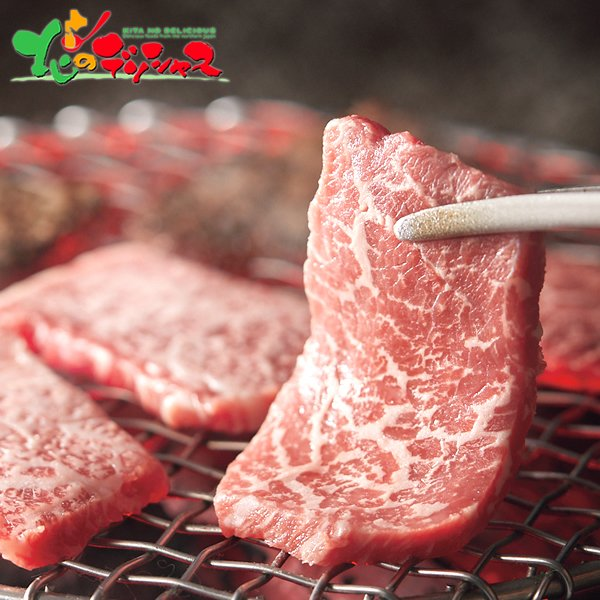 お中元 松阪牛 焼肉用セット(420g) 2021 夏ギフト 御中元 暑中見舞い 残暑見舞い ギフト 贈り物 肉 牛肉 焼肉 焼き肉 人気 おすすめ 送料無料 お取り寄せ