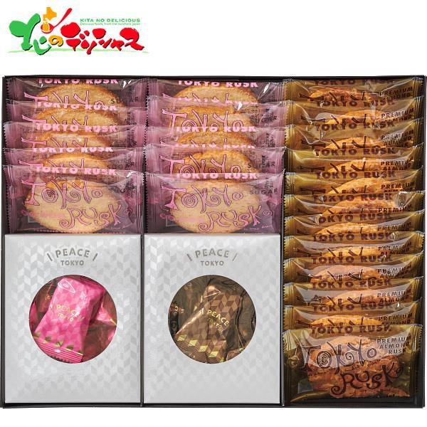 東京ラスク マイベストアソート 23198 2021 冬ギフト お歳暮 お年賀 寒中見舞い ギフト 贈り物 お礼 お返し 洋菓子 焼き菓子 詰め合わせ 送料無料 お取り寄せ