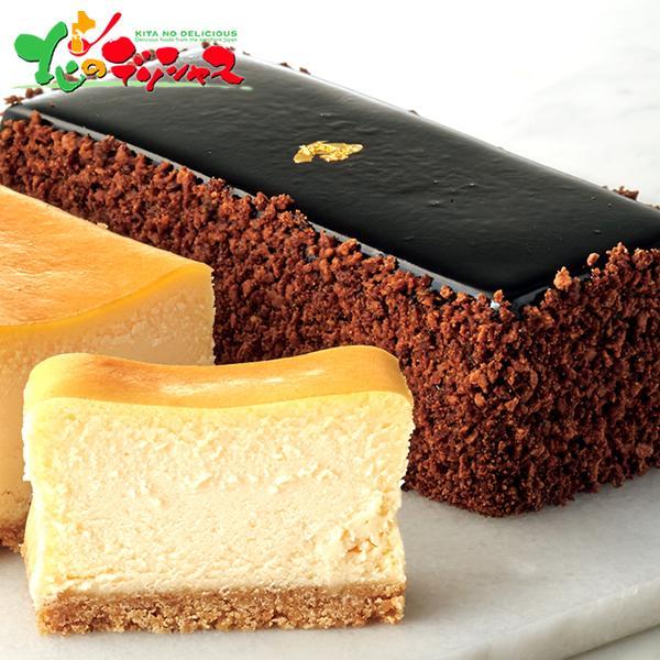 お中元 極 濃厚ベイクドチーズケーキ&-艶-至福のショコラノワール 2021 夏ギフト 御中元 暑中見舞い 残暑見舞い ギフト スイーツ ケーキ 詰め合わせ お取り寄せ