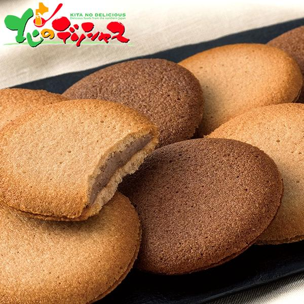 ゴディバ クッキーアソートメント(55枚) 81271 2021 冬ギフト お歳暮 お年賀 ギフト 贈り物 お礼 お返し 洋菓子 クッキー 詰め合わせ 送料無料 お取り寄せ