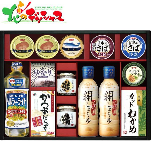 調味料バラエティギフト KE-100RT ギフト 贈り物 贈答 お祝い お礼 お返し 醤油 サラダ油 出汁 詰め合わせ 人気 おすすめ 北海道 送料無料 お取り寄せ