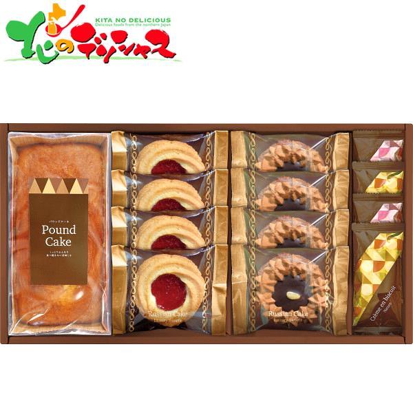ロシアケーキ&焼き菓子セット GH-30 ギフト 贈り物 贈答 お祝い お礼 お返し 焼き菓子 菓子 スイーツ 詰め合わせ 人気 おすすめ 北海道 送料無料 お取り寄せ