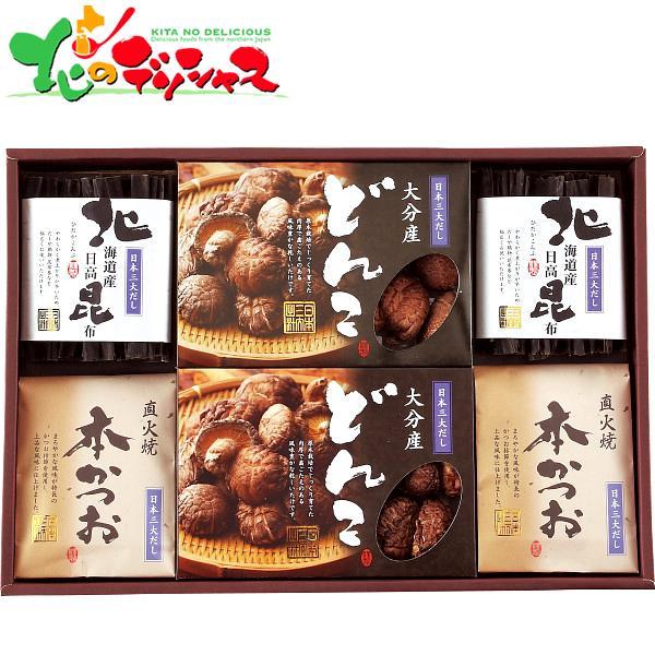 日本三大だし 椎茸・鰹節・昆布 詰合せ NSD40 ギフト 贈り物 贈答 お祝い お礼 お返し 椎茸 昆布 鰹節 詰め合わせ 人気 おすすめ 北海道 送料無料 お取り寄せ