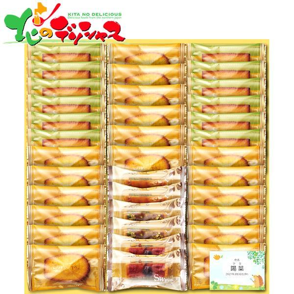 ハリーズベビー 焼き菓子アソート(お名入れ) B-HR50 ギフト 贈り物 贈答 お祝い 洋菓子 菓子 スイーツ 詰め合わせ 人気 おすすめ 北海道 送料無料 お取り寄せ
