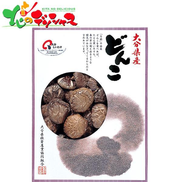 大分産 どんこ椎茸(80g) KW-30 2021 お歳暮 ギフト 贈り物 お祝 お礼 お返し プレゼント しいたけ グルメ 人気 おすすめ 北海道 送料無料 お取り寄せ