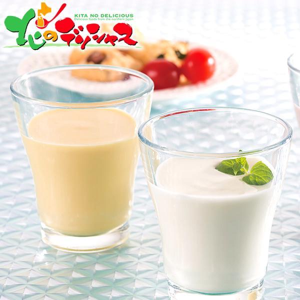 牧家 夏の飲むヨーグルト&ラッシーセット 2021 お歳暮 ギフト 贈り物 お祝い お礼 お返し プレゼント 内祝い 乳製品 ヨーグルト 送料無料 お取り寄せ