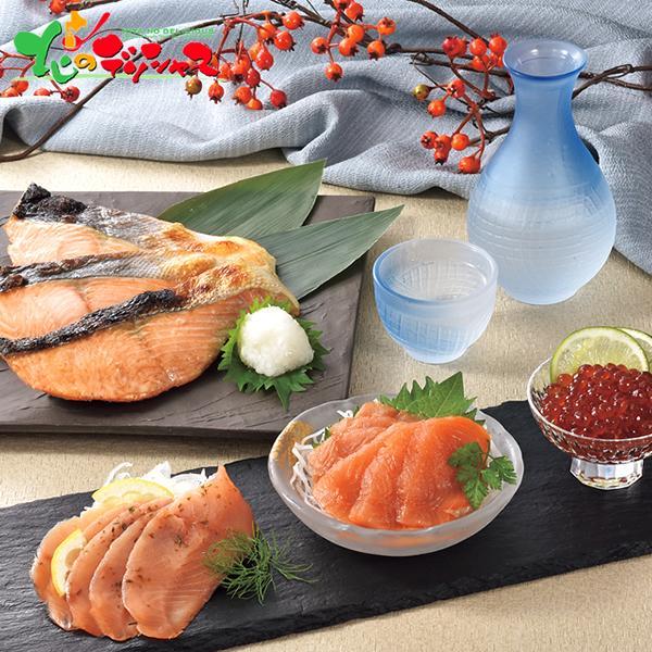ユートピア知床 生原料処理からの鮭づくしセット 2021 お歳暮 お年賀 寒中見舞い ギフト 贈り物 お礼 お返し 水産 魚 紅鮭 ハラス 切り身 送料無料 お取り寄せ