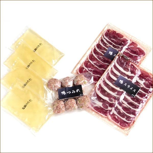 ギフト 鴨鍋セット (合鴨つみれ付き/塩味/2-4人前) かも鍋 だし スープ 北海道産 かも肉 鴨肉 贈り物 お礼 お返し 北海道 食品 グルメ お取り寄せ|g-hokkaido|06