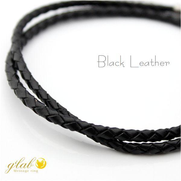 本革 レザー チョーカー ブラック ブラウン ホワイト丸編み アジャスター S30cm〜40cm