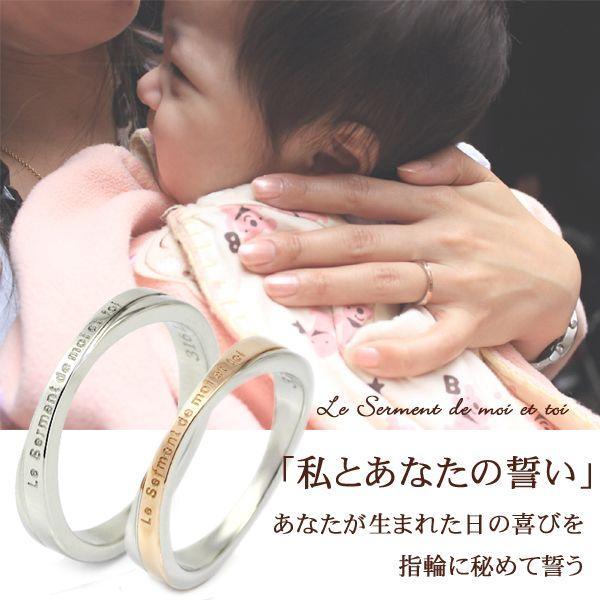 ステンレス リング 指輪 単品 刻印 名入れ 無料 ユニオン「あなたと私の誓い」シルバー ジーラブ