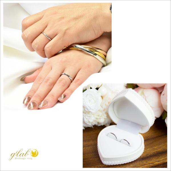 『純白のマリッジリング』ハートケース付き ペアリング ステンレス 結婚指輪 シンプル 名入れ 刻印 対応〈2本ペア価格〉