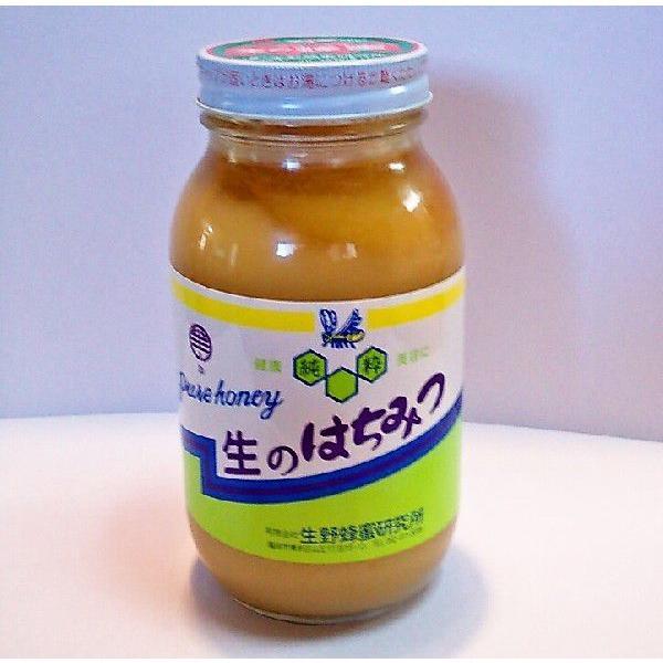 カナダ産高級クリーミー(結晶)蜂蜜 1.2kg