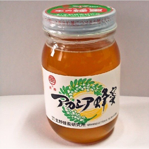 最上級アカシヤ蜜(中国産) 550g