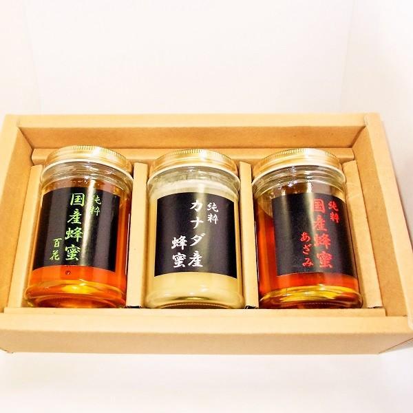 国産・カナダ産蜂蜜ギフトセット(あざみ蜜、百花蜜、カナダ産蜜) 200g×3本
