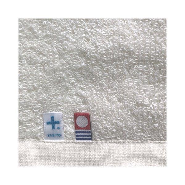 消臭・抗菌・速吸スマートバスタオル(今治タオル)<ブラウン> -34cm×120cm- G-MAQ Tech. Products|g-maq|02