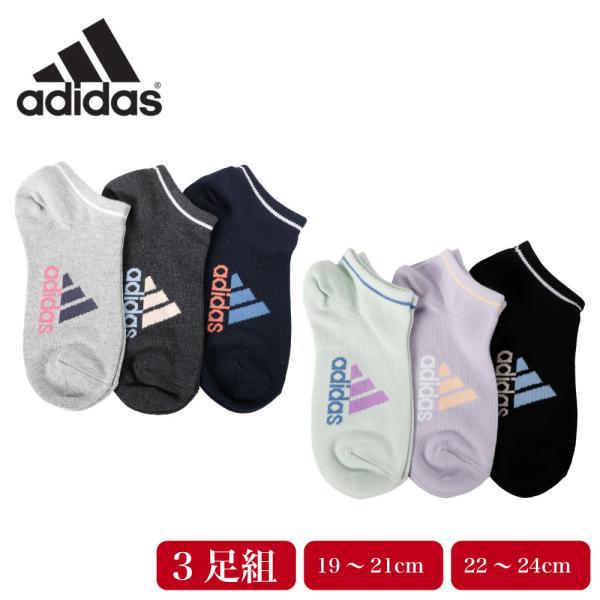 adidasアディダスゴースト丈3足組スポーツソックス靴下キッズガールズレディース無地ロゴレオパード柄