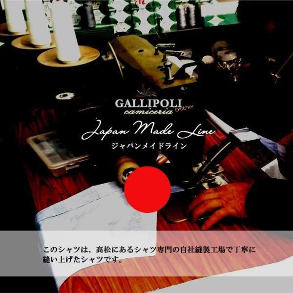 6cc22ce444 ... 日本製 シャツ ワッフルジャガード織り柄 メンズ コットン 長袖 カジュアル TESSITRAMA 280660-001 GALLIPOLI