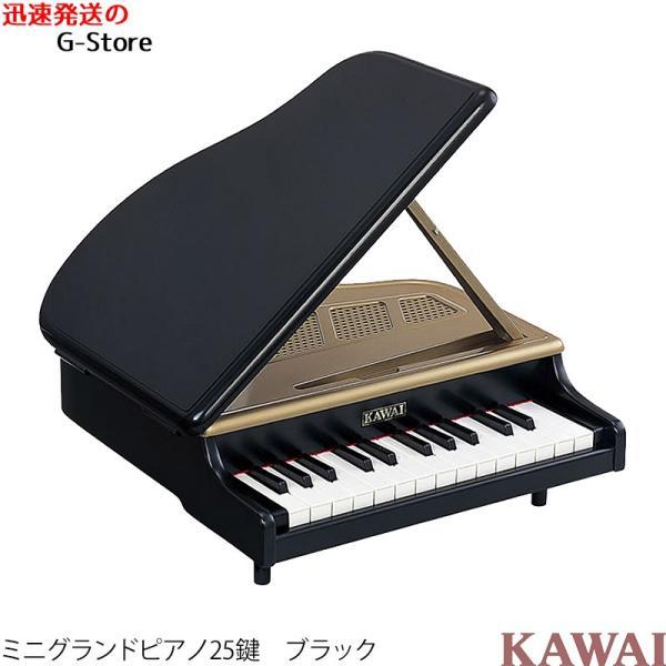 KAWAI 河合楽器 1106 ブラック ミニグランドピアノ ミニピアノ 楽器玩具 心ばかりのプレゼント おもちゃ ピアノ|g-store1