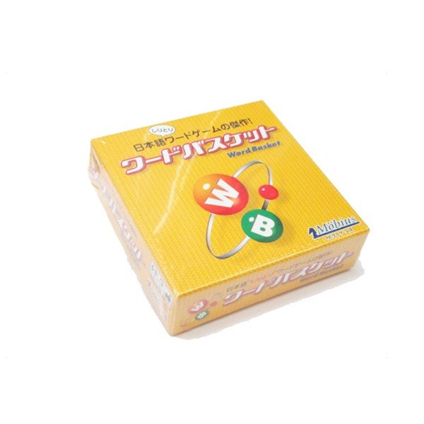 メビウスゲームズ ワードバスケットカード Word Basket しりとりゲームの決定版 ワードバスケットカードゲーム mobius games|g-store1