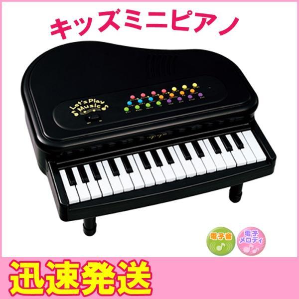 Toy Royal トイローヤル キッズミニピアノ 8868 おもちゃピアノ トイピアノ 楽器玩具|g-store1
