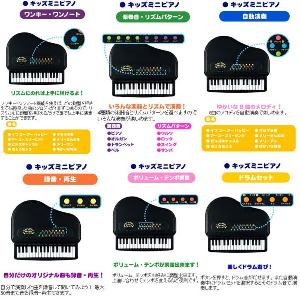Toy Royal トイローヤル キッズミニピアノ 8868 おもちゃピアノ トイピアノ 楽器玩具|g-store1|02