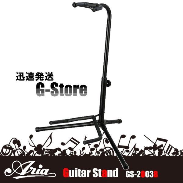 ARIA アリア GS-2003B Guitar Stand ギタースタンド|g-store1
