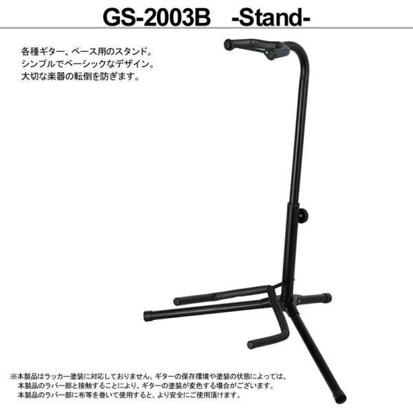 ARIA アリア GS-2003B Guitar Stand ギタースタンド|g-store1|02