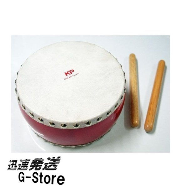 Kids percussion キッズパーカッション KP-390/JD/RE レッド きっずわだいこ 心ばかり 和太鼓 パーカッション 楽器玩具 おもちゃ g-store1